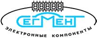 "ООО ""СЕГМЕНТ""  -  Электронные компоненты"